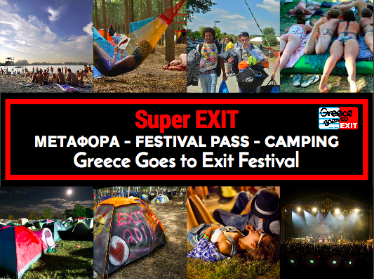 greece goes to exit festival